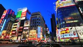 Shinjyuku,东京,日本 股票录像