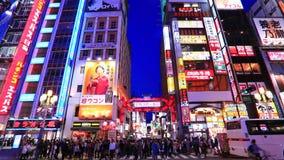 Shinjyuku, токио, Япония акции видеоматериалы
