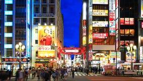Shinjyuku, токио, Япония видеоматериал