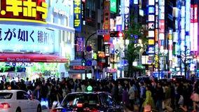 Shinjyuku, Tóquio, Japão filme