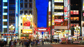 Shinjyuku Tokyo, Japan arkivfilmer