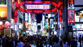 Shinjyuku, Tokyo, Japan stock video