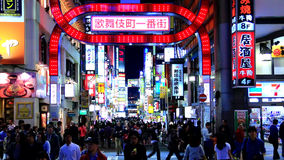 Shinjyuku,Tokyo,Japan. Tokyo,Japan - April 26:time-lapse shot of Kabukicho and Yasukuni-street in Tokyo on April 26, 2014. Kabukicho is most famous nightlife