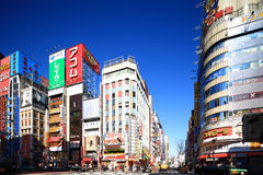 Shinjyuku, Tokyo, Japon Image libre de droits