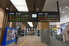 Shinkansen高速火车或高速火车信息委员会 免版税库存图片