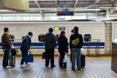 Shinkansen Stock Photos
