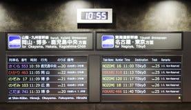 Shinkansen departure board. Tokyo ,Japan Royalty Free Stock Photography