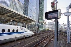 Shinkansen i Tokyo, Japan Arkivfoto