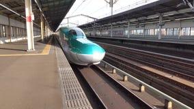 A Shinkansen at the station in Tokyo, Japan