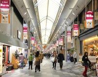 Shinkyogoku-dori Street Royalty Free Stock Photography