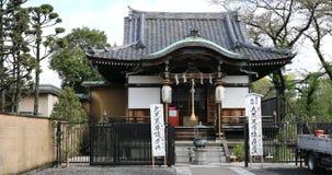 Shinobazunoike Bentendo Ueno Park. Tokyo, Japan - April 18, 2017: Shinobazunoike Bentendo temple on in Shinobazu Pond at popular Ueno Park, Tokyo. temple stock footage