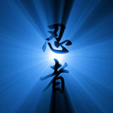 Shinobi Kanji letters light flare. This is the word Ninja in Kanji script (letters or characters) with symbolic powerful blue light halo background vector illustration