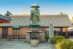 Shinran Shonin Statue at Shitennoji Temple in Osaka Royalty Free Stock Photography