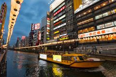 Shinsaibashi, Осака, Япония Стоковые Изображения RF