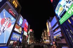 Shinsaibashi Lizenzfreie Stockbilder