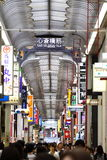 Shinsaibashi - Japan Stock Images