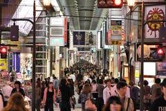 Shinsaibashi, Osaka Stock Photos