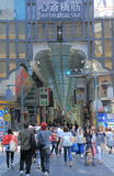 Famous shopping arcade Osaka Japan Stock Images