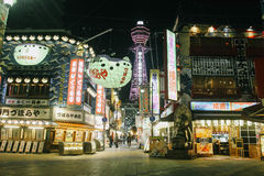 Shinseikai street Stock Photos