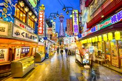 Shinsekai District of Osaka, Japan Royalty Free Stock Image