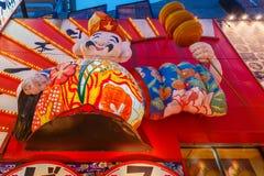 Shinsekai District in Osaka, Japan Stock Images