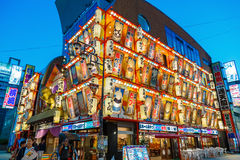 Shinsekai District in Osaka, Japan Stock Photo