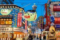 Shinsekai District in Osaka, Japan Royalty Free Stock Photo