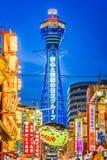Shinsekai Distrit de Osaka, Japón imagenes de archivo