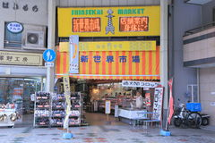 Shinsekai-Einkaufssäulengang Osaka Japan Stockbild