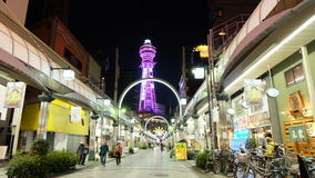 Shinsekai i Osaka, Japan Arkivfoto