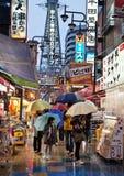 Shinsekai, Osaka Image stock