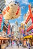 Shinsekai, Osaka, Japón fotografía de archivo