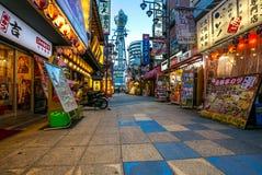 Shinsekai Osaka Japan Royalty Free Stock Photos