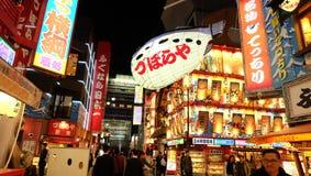 Shinsekai på natten Arkivbild