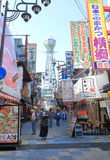 Shinsekai and Iconic Tsutenkaku tower Osaka Royalty Free Stock Photo