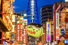 Shinsekai von Osaka Stockfoto
