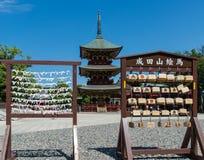 Shinshoji Temple (Naritasan) Royalty Free Stock Photography