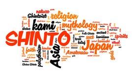 shinto royalty-vrije illustratie