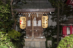 A shinto altar with lanters and praying cards. Stock Images