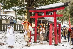 Shinto Ceremony royalty free stock photos