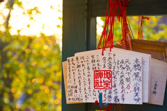 Shinto offering Royalty Free Stock Photography