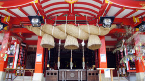 Shinto rope at Taikodani Inari Shrine in Tsuwano Royalty Free Stock Image