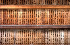 Shinto Shrine. Wooden plaques at a Shinto Shrine in Kyoto, Japan stock photo