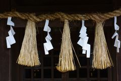 A Shinto shrine in Japan royalty free stock photos