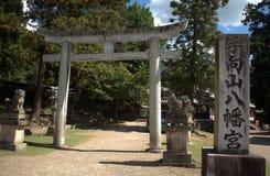 Shinto shrine, Nara, Japan Royalty Free Stock Photo