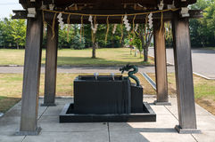Shinto Shrine Stock Images