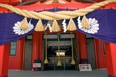 Shintoheiligdom, Sendai, Japan Royalty-vrije Stock Foto's