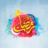 Shiny Arabic calligraphy for Eid Mubarak celebration. Royalty Free Stock Photography