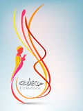 Shiny Arabic Islamic calligraphic text Eid Mubarak Royalty Free Stock Photography