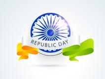 Shiny Ashoka Wheel for Indian Republic Day celebration. Royalty Free Stock Image